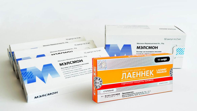 Плацентарная терапия (ЛАЕННЕК, КУРАСЕН, МЭЛСМОН)